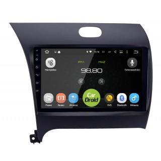Штатная магнитола CarDroid RD-2316F для KIA Cerato 3 (Android 9.0) DSP