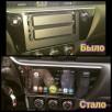 Штатная магнитола CarDroid RD-1115D для Toyota Corolla E170 E180, Fortuner (Android 9.0) DSP