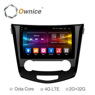 Штатная магнитола Ownice C500+ S1667P для Nissan Qashiqai 2, X-trail 3 manual AC (Android 6.0)