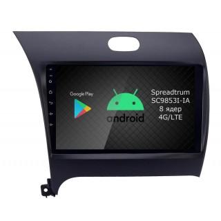 Штатная магнитола Roximo RI-2316 для KIA Cerato 3 (Android 9.0)