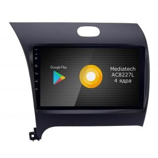Штатная магнитола Roximo S10 RS-2316 для KIA Cerato 3 (Android 10)