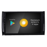 Штатная магнитола Roximo S10 RS-3206 для Skoda Octavia A5 (Android 9.0)